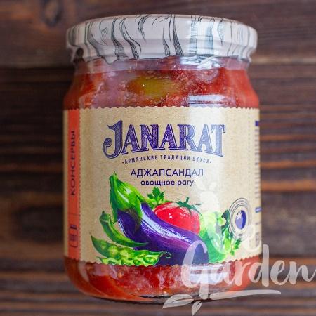 Аджапсандал, Janarat купить в Москве | Аджапсандал, Janarat оптом и в розницу